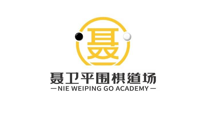 Logo Nie Weiping Academy